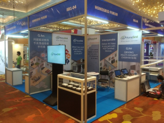 The HomeGrid Forum booth, which displayed the latest G.hn technology – something that is essential for smart home networking today and in the future.
