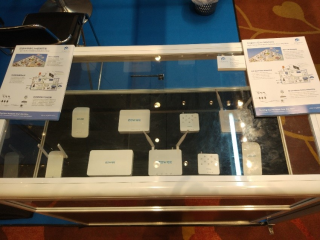 Products including G.hn Coax Adaptors, G.hn Phoneline Adaptors and G.hn Powerline Adaptors from Zowee Technologies and other leading manufacturers were displayed during the event.
